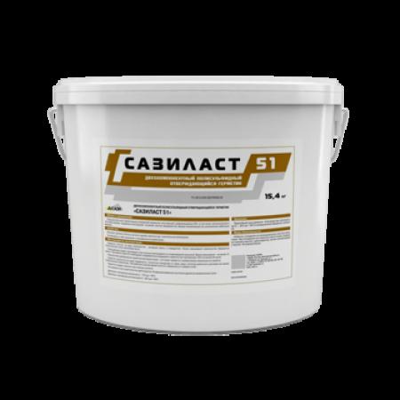 Тиоколовый герметик для деформационных швов Сазиласт-51