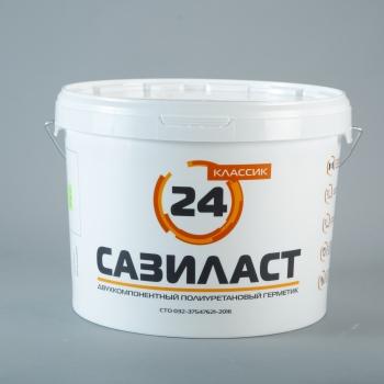 Двухкомпонентный полиуретановый герметик Сазиласт-24